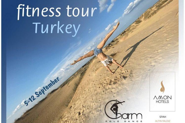 Фитнес-лагерь в Турции, сентябрь 2021